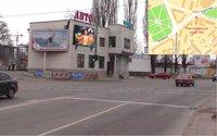 Экран №100889 в городе Одесса (Одесская область), размещение наружной рекламы, IDMedia-аренда по самым низким ценам!