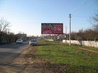 Билборд №100957 в городе Балта (Одесская область), размещение наружной рекламы, IDMedia-аренда по самым низким ценам!