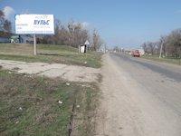 Билборд №100978 в городе Тарутино (Одесская область), размещение наружной рекламы, IDMedia-аренда по самым низким ценам!