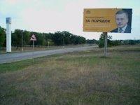 Билборд №100979 в городе Тарутино (Одесская область), размещение наружной рекламы, IDMedia-аренда по самым низким ценам!