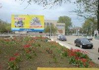 Билборд №100981 в городе Татарбунары (Одесская область), размещение наружной рекламы, IDMedia-аренда по самым низким ценам!