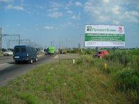 Билборд №101067 в городе Затока (Одесская область), размещение наружной рекламы, IDMedia-аренда по самым низким ценам!