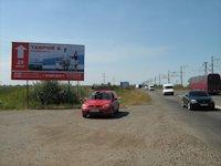 Билборд №101068 в городе Затока (Одесская область), размещение наружной рекламы, IDMedia-аренда по самым низким ценам!