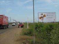 Билборд №101071 в городе Затока (Одесская область), размещение наружной рекламы, IDMedia-аренда по самым низким ценам!