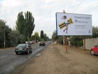 Билборд №101074 в городе Затока (Одесская область), размещение наружной рекламы, IDMedia-аренда по самым низким ценам!
