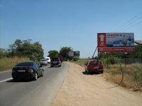 Билборд №101083 в городе Каролино-бугаз (Одесская область), размещение наружной рекламы, IDMedia-аренда по самым низким ценам!
