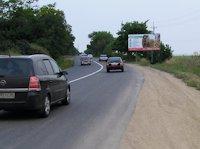 Билборд №101085 в городе Каролино-бугаз (Одесская область), размещение наружной рекламы, IDMedia-аренда по самым низким ценам!
