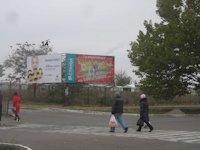 Билборд №101178 в городе Южный (Одесская область), размещение наружной рекламы, IDMedia-аренда по самым низким ценам!