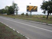 Билборд №101180 в городе Южный (Одесская область), размещение наружной рекламы, IDMedia-аренда по самым низким ценам!
