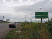 Билборд №101184 в городе Южный (Одесская область), размещение наружной рекламы, IDMedia-аренда по самым низким ценам!