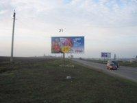 Билборд №101185 в городе Южный (Одесская область), размещение наружной рекламы, IDMedia-аренда по самым низким ценам!