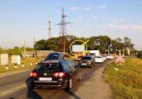 Билборд №101189 в городе Овидиополь (Одесская область), размещение наружной рекламы, IDMedia-аренда по самым низким ценам!