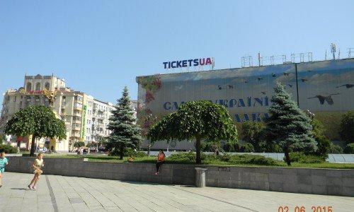 Крыша №102204 в городе Киев (Киевская область), размещение наружной рекламы, IDMedia-аренда по самым низким ценам!