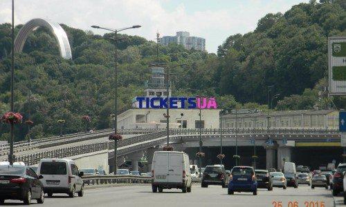 Крыша №102205 в городе Киев (Киевская область), размещение наружной рекламы, IDMedia-аренда по самым низким ценам!