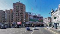Крыша №102207 в городе Киев (Киевская область), размещение наружной рекламы, IDMedia-аренда по самым низким ценам!