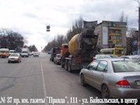 Брандмауэр №105586 в городе Днепр (Днепропетровская область), размещение наружной рекламы, IDMedia-аренда по самым низким ценам!