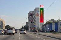 Брандмауэр №105588 в городе Днепр (Днепропетровская область), размещение наружной рекламы, IDMedia-аренда по самым низким ценам!