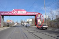 Брандмауэр №105631 в городе Днепр (Днепропетровская область), размещение наружной рекламы, IDMedia-аренда по самым низким ценам!