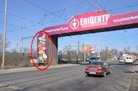 Брандмауэр №105632 в городе Днепр (Днепропетровская область), размещение наружной рекламы, IDMedia-аренда по самым низким ценам!