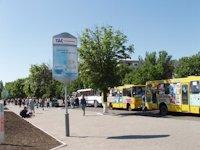 Ситилайт №105851 в городе Павлоград (Днепропетровская область), размещение наружной рекламы, IDMedia-аренда по самым низким ценам!