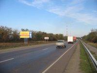 Билборд №10615 в городе Запорожье трасса (Запорожская область), размещение наружной рекламы, IDMedia-аренда по самым низким ценам!