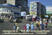 Брандмауэр №106331 в городе Черноморск(Ильичевск) (Одесская область), размещение наружной рекламы, IDMedia-аренда по самым низким ценам!