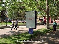 Ситилайт №106370 в городе Черноморск(Ильичевск) (Одесская область), размещение наружной рекламы, IDMedia-аренда по самым низким ценам!