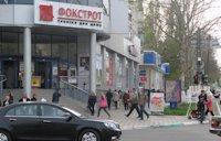 Ситилайт №106398 в городе Черноморск(Ильичевск) (Одесская область), размещение наружной рекламы, IDMedia-аренда по самым низким ценам!