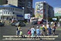 Брандмауэр №106415 в городе Черноморск(Ильичевск) (Одесская область), размещение наружной рекламы, IDMedia-аренда по самым низким ценам!