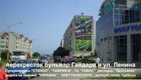 Брандмауэр №106418 в городе Черноморск(Ильичевск) (Одесская область), размещение наружной рекламы, IDMedia-аренда по самым низким ценам!