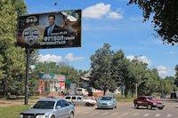 Билборд №107547 в городе Прилуки (Черниговская область), размещение наружной рекламы, IDMedia-аренда по самым низким ценам!