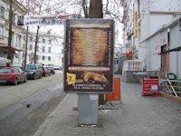 Ситилайт №11242 в городе Севастополь (АР Крым), размещение наружной рекламы, IDMedia-аренда по самым низким ценам!