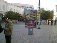 Ситилайт №11257 в городе Симферополь (АР Крым), размещение наружной рекламы, IDMedia-аренда по самым низким ценам!