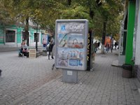 Ситилайт №11259 в городе Симферополь (АР Крым), размещение наружной рекламы, IDMedia-аренда по самым низким ценам!