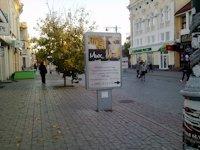 Ситилайт №11261 в городе Симферополь (АР Крым), размещение наружной рекламы, IDMedia-аренда по самым низким ценам!