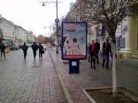 Ситилайт №11263 в городе Симферополь (АР Крым), размещение наружной рекламы, IDMedia-аренда по самым низким ценам!