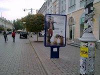 Ситилайт №11265 в городе Симферополь (АР Крым), размещение наружной рекламы, IDMedia-аренда по самым низким ценам!