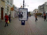 Ситилайт №11266 в городе Симферополь (АР Крым), размещение наружной рекламы, IDMedia-аренда по самым низким ценам!
