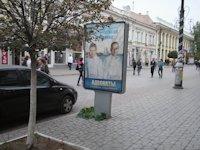 Ситилайт №11267 в городе Симферополь (АР Крым), размещение наружной рекламы, IDMedia-аренда по самым низким ценам!