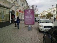 Ситилайт №11268 в городе Симферополь (АР Крым), размещение наружной рекламы, IDMedia-аренда по самым низким ценам!