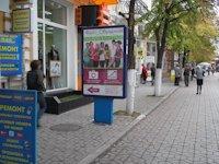 Ситилайт №11272 в городе Симферополь (АР Крым), размещение наружной рекламы, IDMedia-аренда по самым низким ценам!