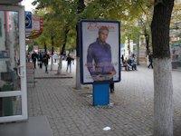 Ситилайт №11274 в городе Симферополь (АР Крым), размещение наружной рекламы, IDMedia-аренда по самым низким ценам!