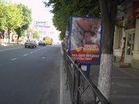 Ситилайт №11275 в городе Симферополь (АР Крым), размещение наружной рекламы, IDMedia-аренда по самым низким ценам!