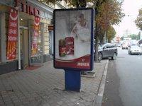 Ситилайт №11276 в городе Симферополь (АР Крым), размещение наружной рекламы, IDMedia-аренда по самым низким ценам!
