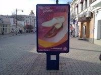 Ситилайт №11277 в городе Симферополь (АР Крым), размещение наружной рекламы, IDMedia-аренда по самым низким ценам!