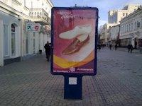 Ситилайт №11278 в городе Симферополь (АР Крым), размещение наружной рекламы, IDMedia-аренда по самым низким ценам!