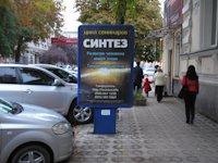 Ситилайт №11279 в городе Симферополь (АР Крым), размещение наружной рекламы, IDMedia-аренда по самым низким ценам!
