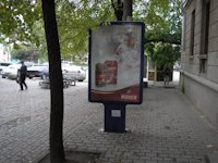 Ситилайт №11281 в городе Симферополь (АР Крым), размещение наружной рекламы, IDMedia-аренда по самым низким ценам!