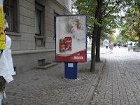 Ситилайт №11282 в городе Симферополь (АР Крым), размещение наружной рекламы, IDMedia-аренда по самым низким ценам!