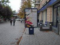 Ситилайт №11283 в городе Симферополь (АР Крым), размещение наружной рекламы, IDMedia-аренда по самым низким ценам!